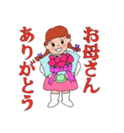 Yesss is Ekko(個別スタンプ:37)