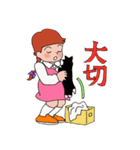 Yesss is Ekko(個別スタンプ:40)
