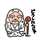 仙人の仙ちゃん(個別スタンプ:1)