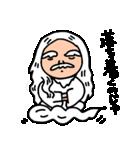 仙人の仙ちゃん(個別スタンプ:4)