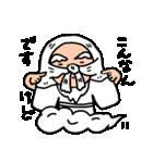 仙人の仙ちゃん(個別スタンプ:6)
