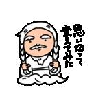 仙人の仙ちゃん(個別スタンプ:7)