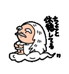 仙人の仙ちゃん(個別スタンプ:10)