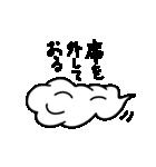 仙人の仙ちゃん(個別スタンプ:11)