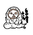 仙人の仙ちゃん(個別スタンプ:14)
