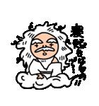 仙人の仙ちゃん(個別スタンプ:16)