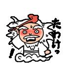 仙人の仙ちゃん(個別スタンプ:18)