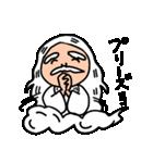 仙人の仙ちゃん(個別スタンプ:23)