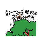 仙人の仙ちゃん(個別スタンプ:25)