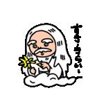 仙人の仙ちゃん(個別スタンプ:26)
