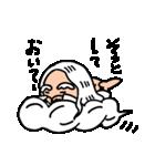 仙人の仙ちゃん(個別スタンプ:28)