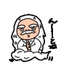仙人の仙ちゃん(個別スタンプ:32)