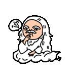 仙人の仙ちゃん(個別スタンプ:33)