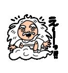 仙人の仙ちゃん(個別スタンプ:34)