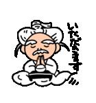 仙人の仙ちゃん(個別スタンプ:35)