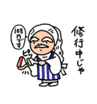 仙人の仙ちゃん(個別スタンプ:36)