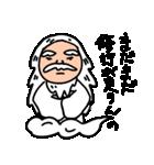 仙人の仙ちゃん(個別スタンプ:37)
