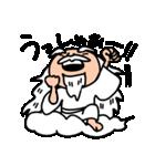 仙人の仙ちゃん(個別スタンプ:39)