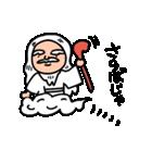 仙人の仙ちゃん(個別スタンプ:40)