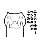ゆるいネコの日常vol.4(個別スタンプ:01)