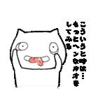 ゆるいネコの日常vol.4(個別スタンプ:02)