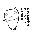 ゆるいネコの日常vol.4(個別スタンプ:03)
