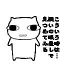 ゆるいネコの日常vol.4(個別スタンプ:07)
