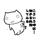 ゆるいネコの日常vol.4(個別スタンプ:11)