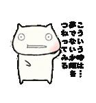 ゆるいネコの日常vol.4(個別スタンプ:12)