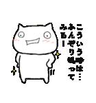 ゆるいネコの日常vol.4(個別スタンプ:13)