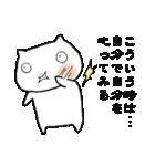 ゆるいネコの日常vol.4(個別スタンプ:18)