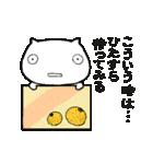 ゆるいネコの日常vol.4(個別スタンプ:20)