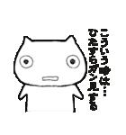 ゆるいネコの日常vol.4(個別スタンプ:21)
