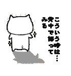ゆるいネコの日常vol.4(個別スタンプ:23)