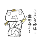 ゆるいネコの日常vol.4(個別スタンプ:30)
