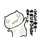 ゆるいネコの日常vol.4(個別スタンプ:36)