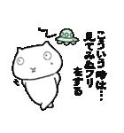 ゆるいネコの日常vol.4(個別スタンプ:39)