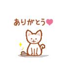かわいいネコさん(個別スタンプ:01)