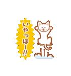 かわいいネコさん(個別スタンプ:02)
