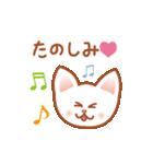 かわいいネコさん(個別スタンプ:03)