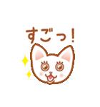 かわいいネコさん(個別スタンプ:04)
