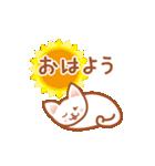 かわいいネコさん(個別スタンプ:05)