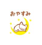かわいいネコさん(個別スタンプ:06)