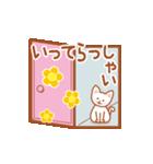 かわいいネコさん(個別スタンプ:07)