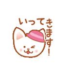 かわいいネコさん(個別スタンプ:08)