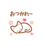 かわいいネコさん(個別スタンプ:09)