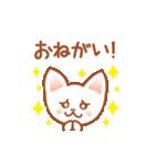 かわいいネコさん(個別スタンプ:10)