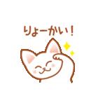 かわいいネコさん(個別スタンプ:11)