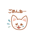 かわいいネコさん(個別スタンプ:12)