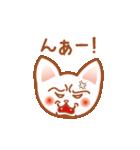 かわいいネコさん(個別スタンプ:13)